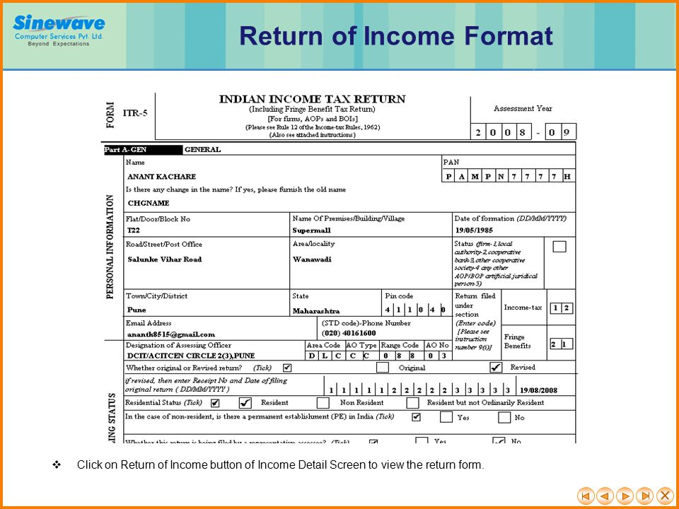  Click on Return of Income button of Income Detail Screen to view the return form.