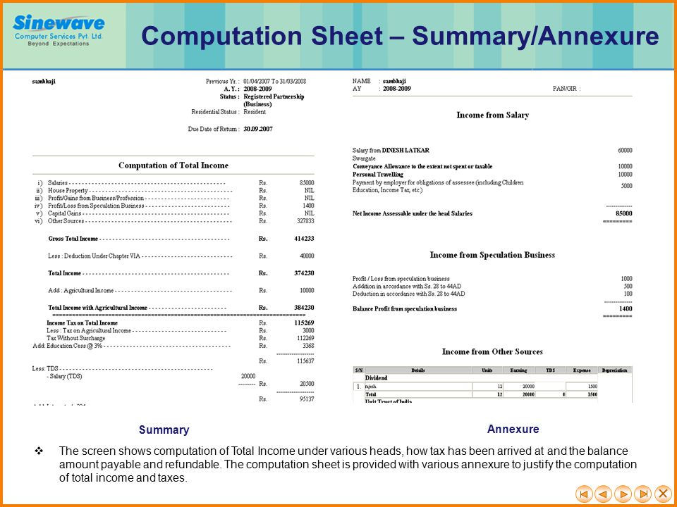  The screen shows computation of Total Income under various heads, how tax has been arrived at and the balance amount payable and refundable.
