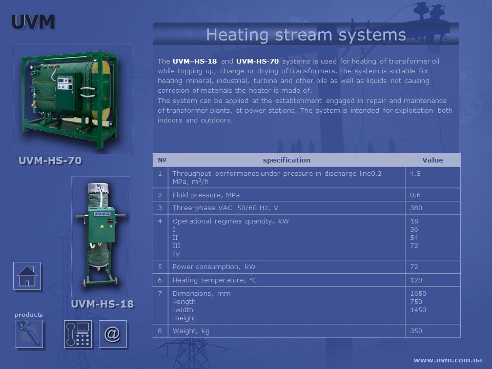 Heating and filtration systems The UVM-10-0.6, UVM-10-4.0 systems are used for heating and filtration of insulating and lubricating oil in order to clarify from particulates, soot, free and soluble water, alkali, water- soluble acids.