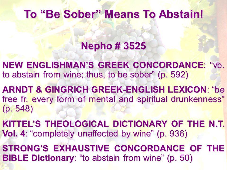 Nepho # 3525 NEW ENGLISHMAN'S GREEK CONCORDANCE: vb.