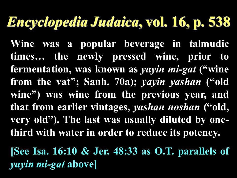 Encyclopedia Judaica, vol. 16, p. 538 Wine was a popular beverage in talmudic times… the newly pressed wine, prior to fermentation, was known as yayin
