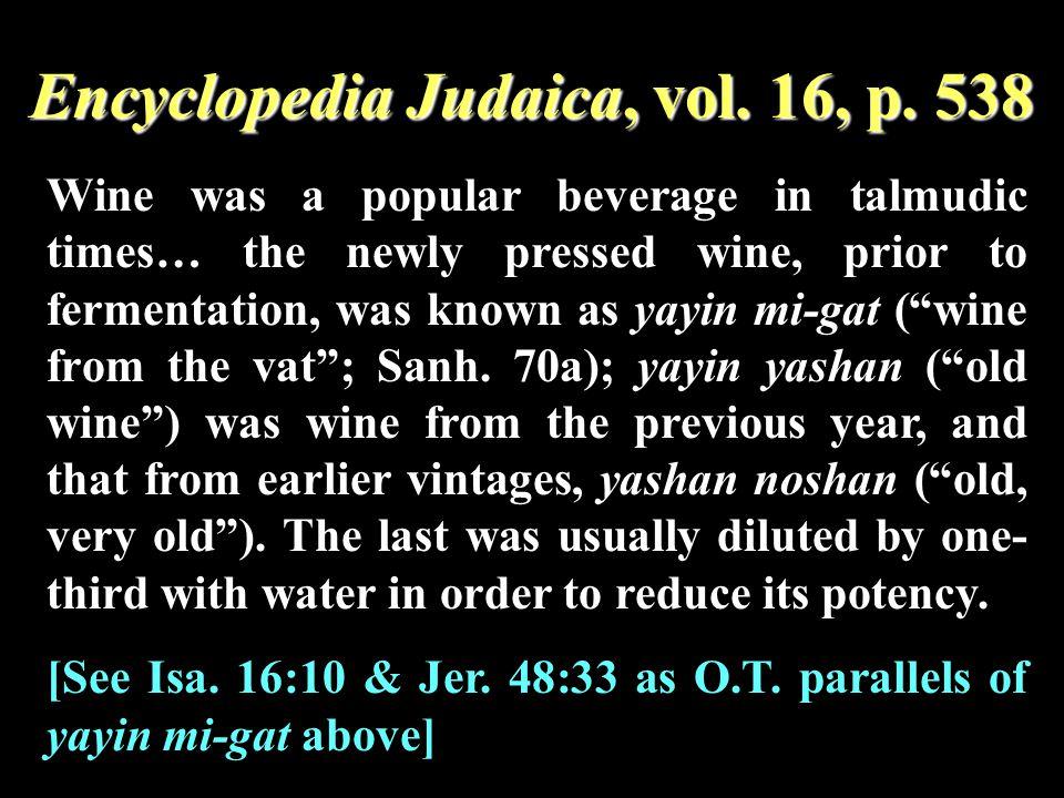 Encyclopedia Judaica, vol. 16, p.