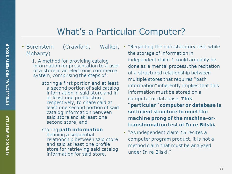 11 What's a Particular Computer.  Borenstein (Crawford, Walker, Mohanty) 1.