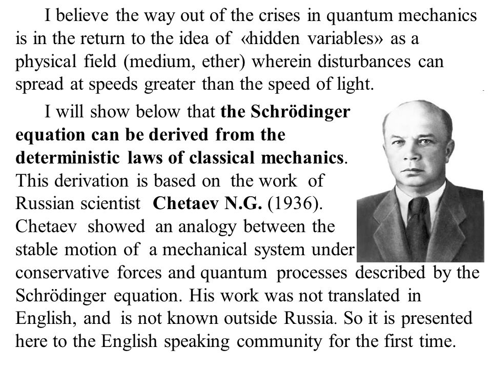 I believe the way out of the crises in quantum mechanics is in the return to the idea of «hidden variables» as a physical field (medium, ether) wherein disturbances can spread at speeds greater than the speed of light.