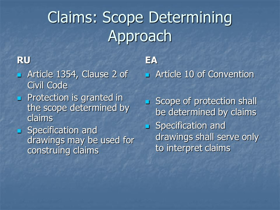 Claims: Scope Determining Approach RU Article 1354, Clause 2 of Civil Code Article 1354, Clause 2 of Civil Code Protection is granted in the scope det