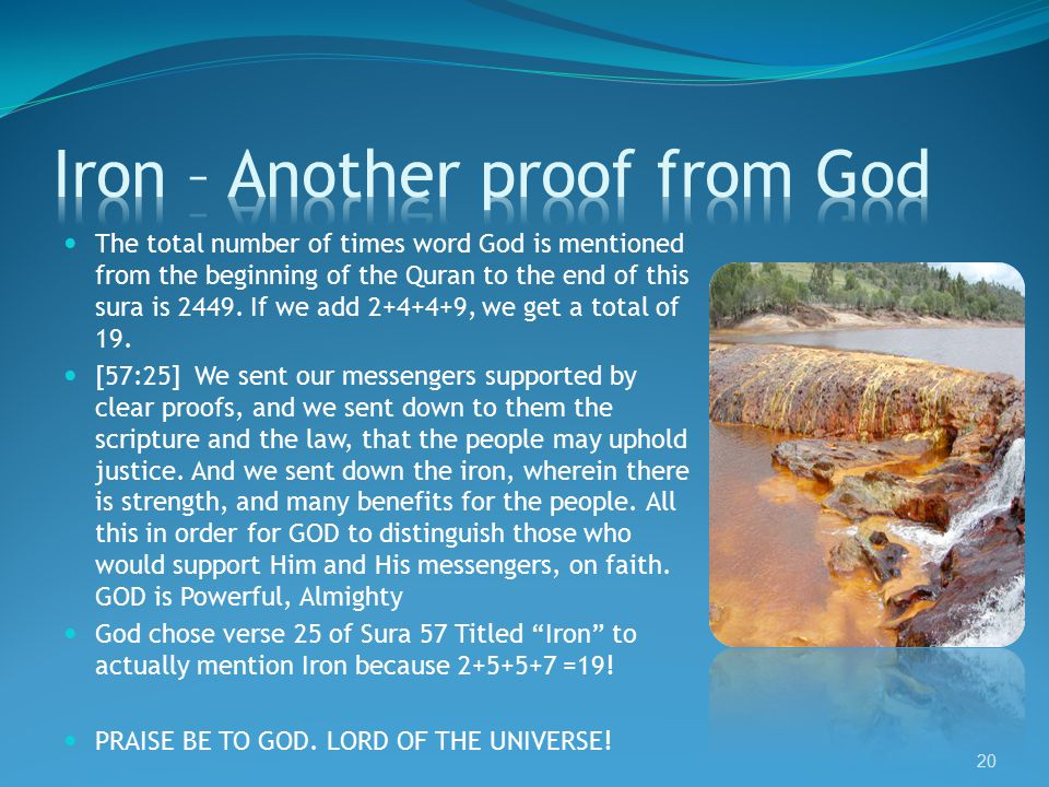 The total number of times word God is mentioned from the beginning of the Quran to the end of this sura is 2449.