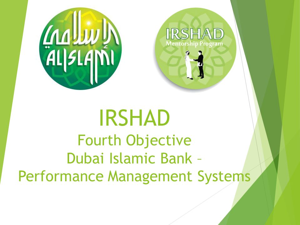 What is a Performance Management System.