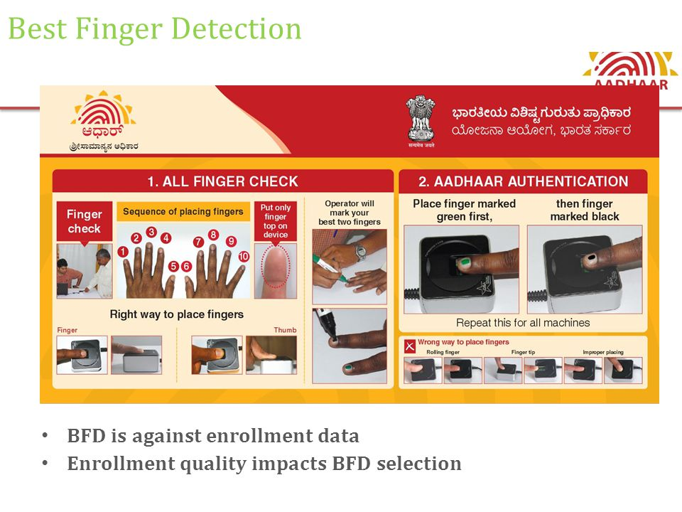 2 Finger Authentication During multiple attempts, simplified two finger scheme can be implemented which is detailed below.