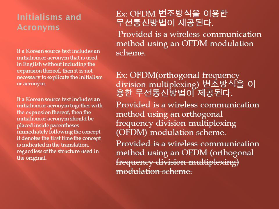 Initialisms and Acronyms If a Korean source text includes an initialism or acronym that is used in English without including the expansion thereof, then it is not necessary to explicate the initialism or acronym.