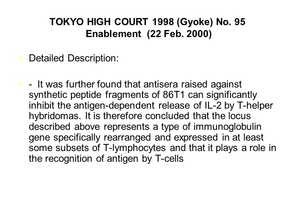 TOKYO HIGH COURT 1998 (Gyoke) No. 95 Enablement (22 Feb. 2000) Detailed Description: - It was further found that antisera raised against synthetic pep