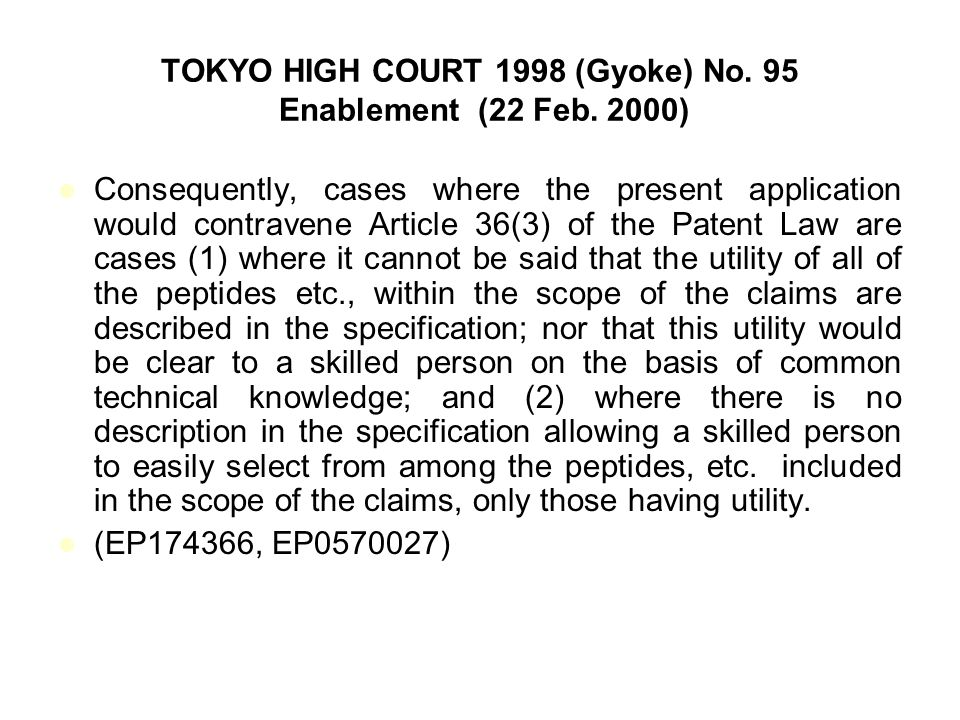 TOKYO HIGH COURT 1998 (Gyoke) No.95 Enablement (22 Feb.