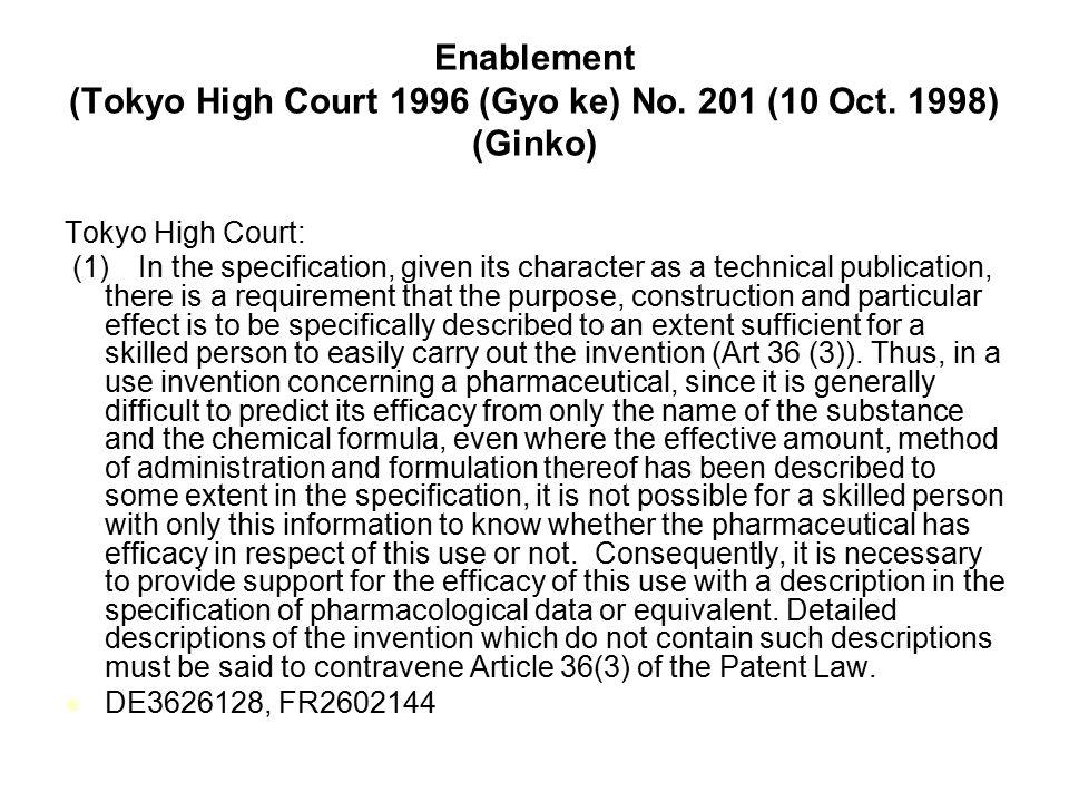 Enablement (Tokyo High Court 1996 (Gyo ke) No.201 (10 Oct.