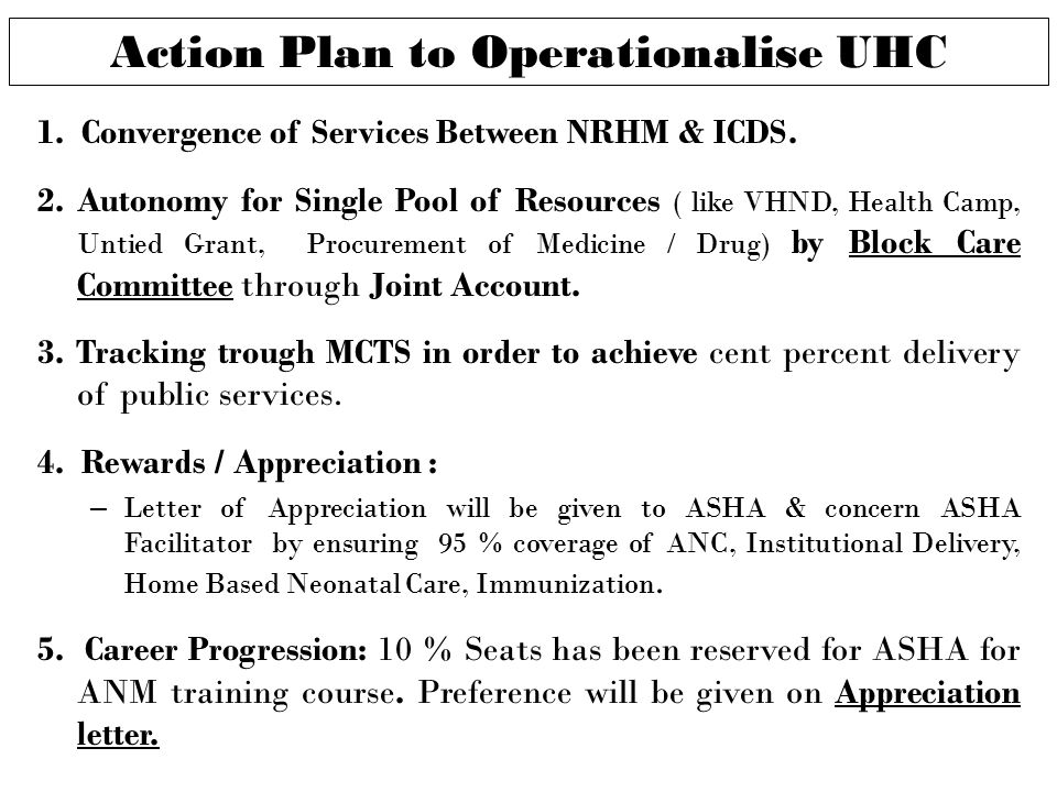 1. Convergence of Services Between NRHM & ICDS. 2.