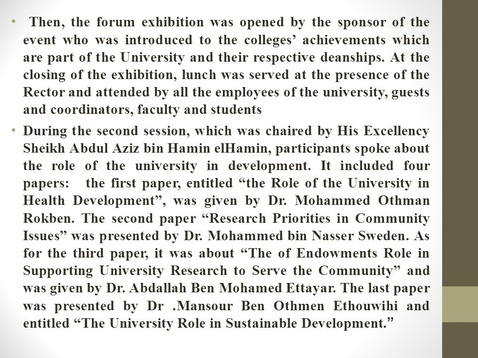 Then, the forum exhibition was opened by the sponsor of the event who was introduced to the colleges' achievements which are part of the University and their respective deanships.