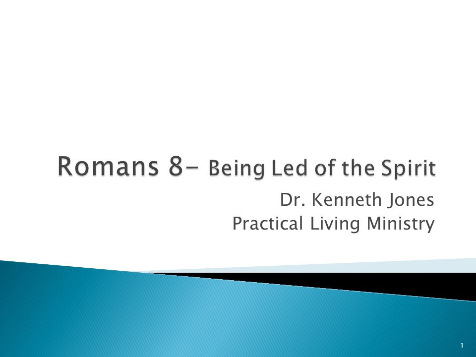 Romans 8:12-17: So then, brethren, we are under obligation, not to the flesh, to live according to the flesh— 13 for if you are living according to the flesh, you must die; but if by the Spirit you are putting to death the deeds of the body, you will live.