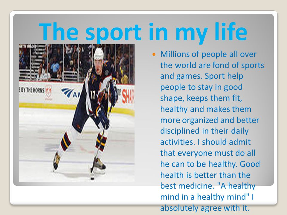 The sport in my life Millions of people all over the world are fond of sports and games.