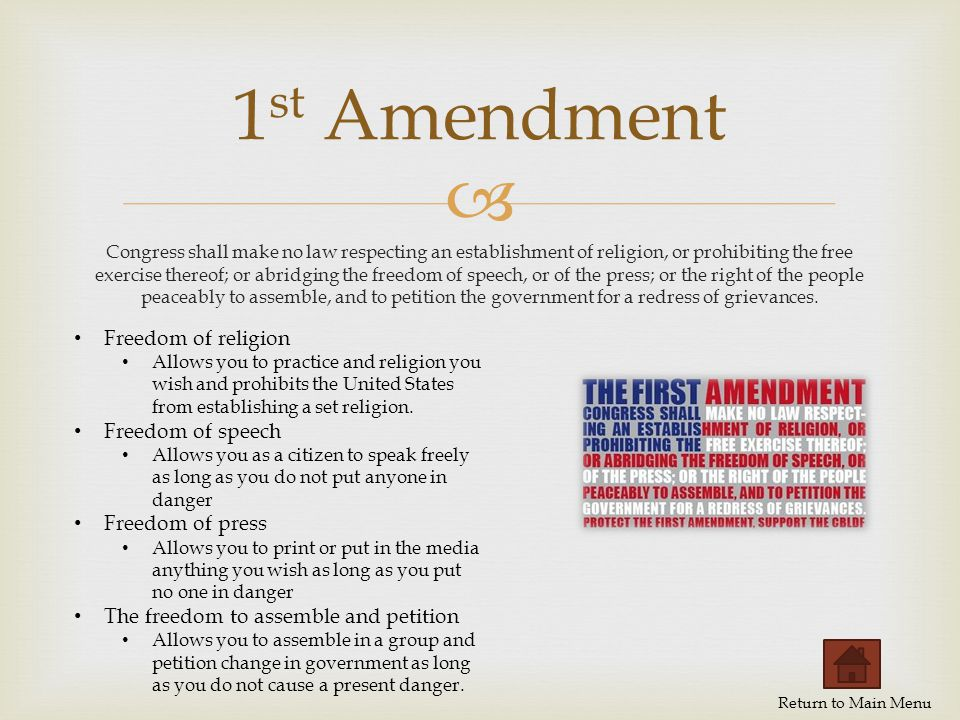  Main Menu 1 st Amendment 2 nd Amendment 3rd Amendment 4 th Amendment 5 th Amendment 6 th Amendment 7 th Amendment 8 th Amendment 9 th Amendment 10 th Amendment Click here when you're done to answer a review question!