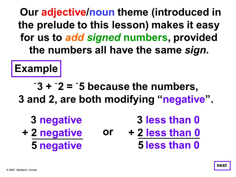 Our adjective/noun theme (introduced in the prelude to this lesson) makes it easy for us to add signed numbers, provided the numbers all have the same sign.