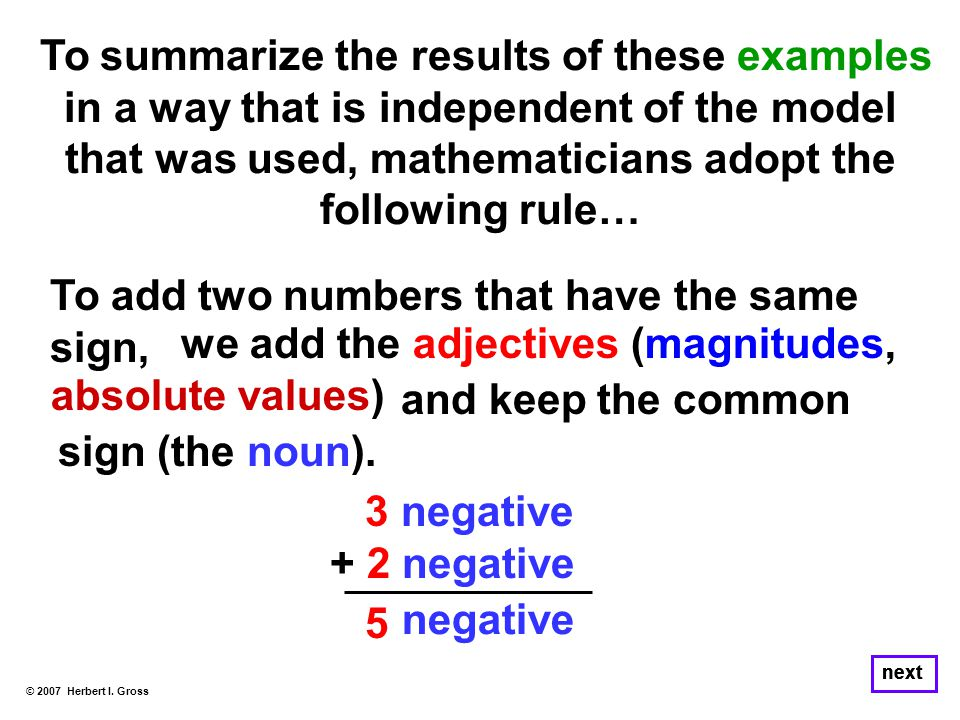 To summarize the results of these examples in a way that is independent of the model that was used, mathematicians adopt the following rule… © 2007 He