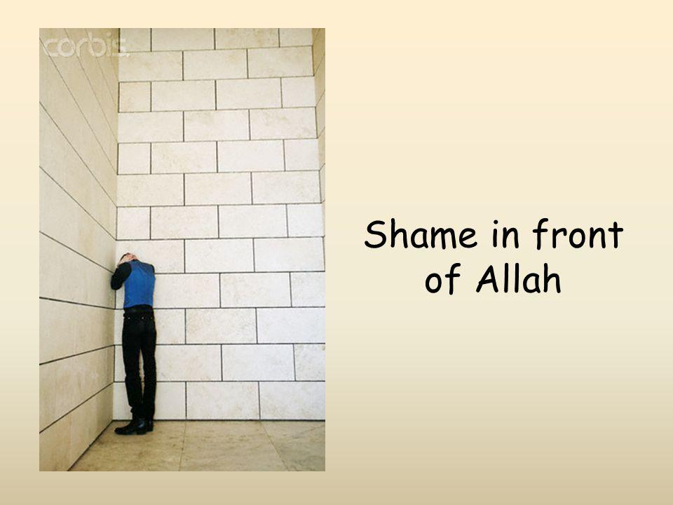 Shame in front of Allah