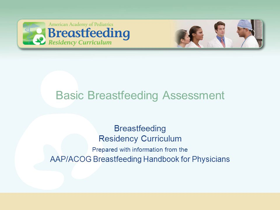 Basic Breastfeeding Assessment Breastfeeding Residency Curriculum Prepared with information from the AAP/ACOG Breastfeeding Handbook for Physicians
