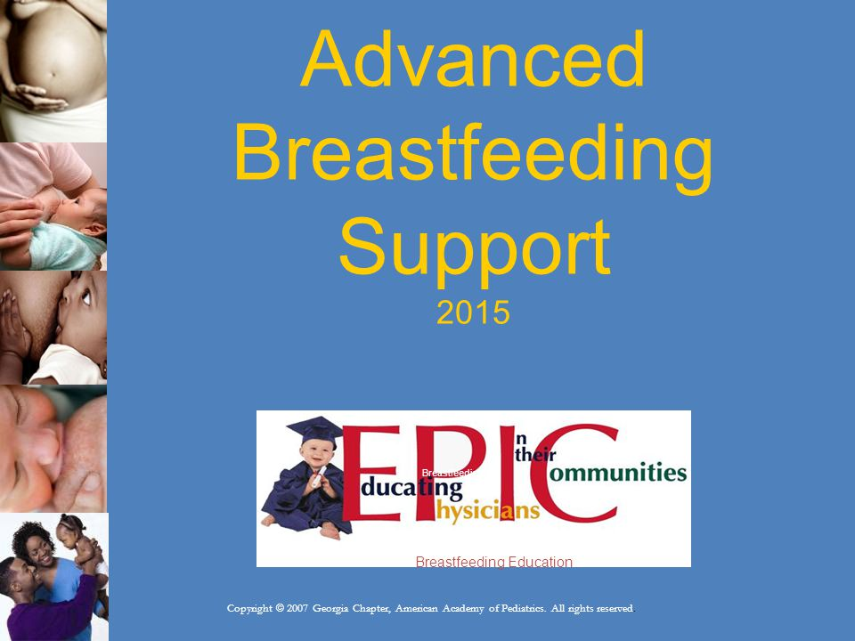 When supplementing is indicated, how does a mom supplement without interfering with breastfeeding?