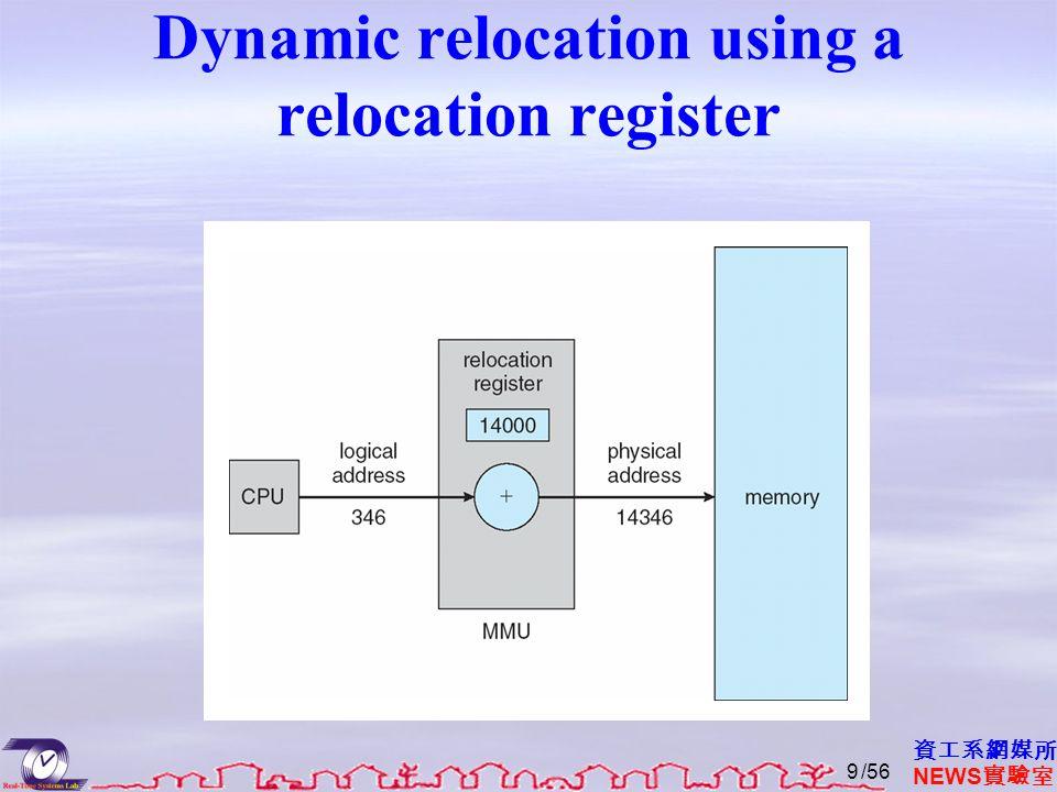 資工系網媒所 NEWS 實驗室 Dynamic relocation using a relocation register /569