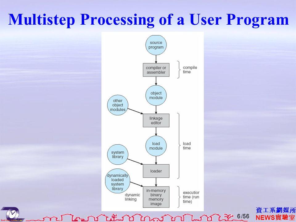 資工系網媒所 NEWS 實驗室 Multistep Processing of a User Program /566