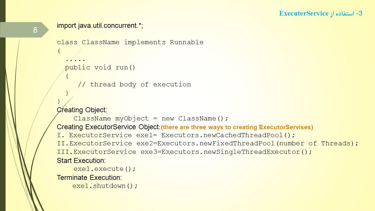 19 پیوست ها مثالی از ارث بردن از کلاس Thread public class HelloThread extends Thread { public void run() { System.out.println(Thread.currentThread().getName()+ Say Hello ); } public static void main(String args[]) { HelloThread t0 = new HelloThread(); HelloThread t1 = new HelloThread(); t0.start(); t1.start(); }