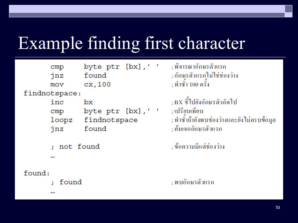 51 Example finding first character