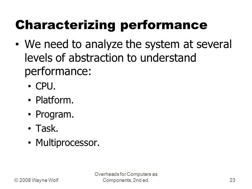 What does performance mean.