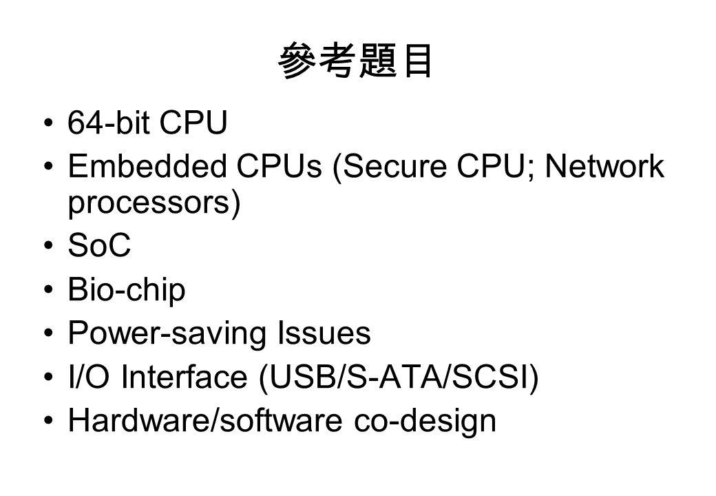 Schedule 1. 9/22( 三 ) 簡介 /Ch.1 10. 11/24( 三 ) Ch.