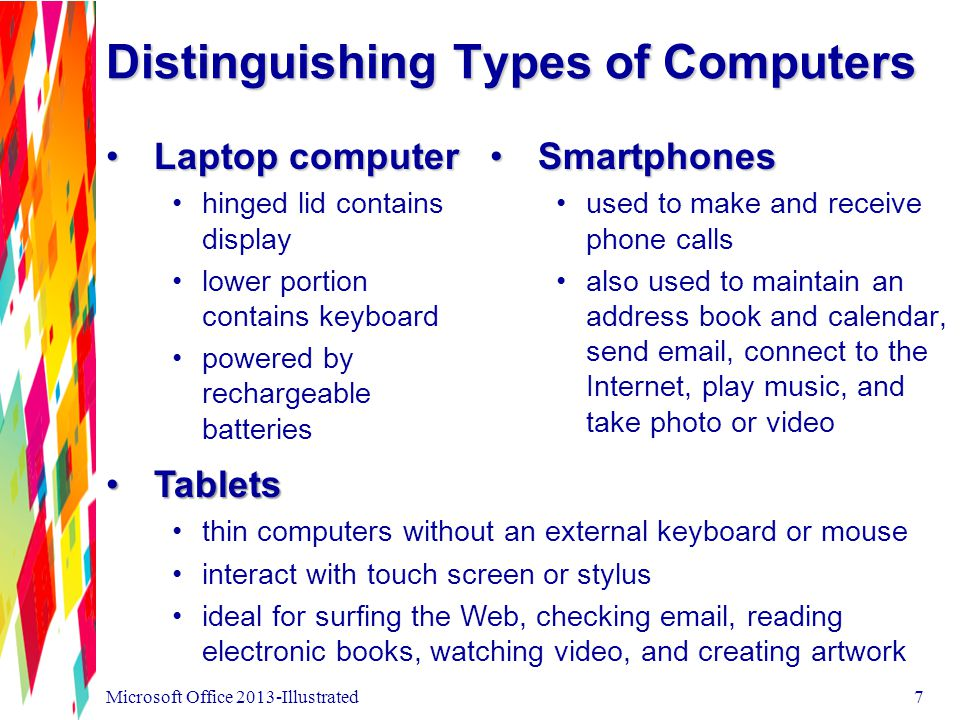 Distinguishing Types of Computers Mainframe computers and supercomputersMainframe computers and supercomputers are used by large businesses, government agencies, and in science and education.
