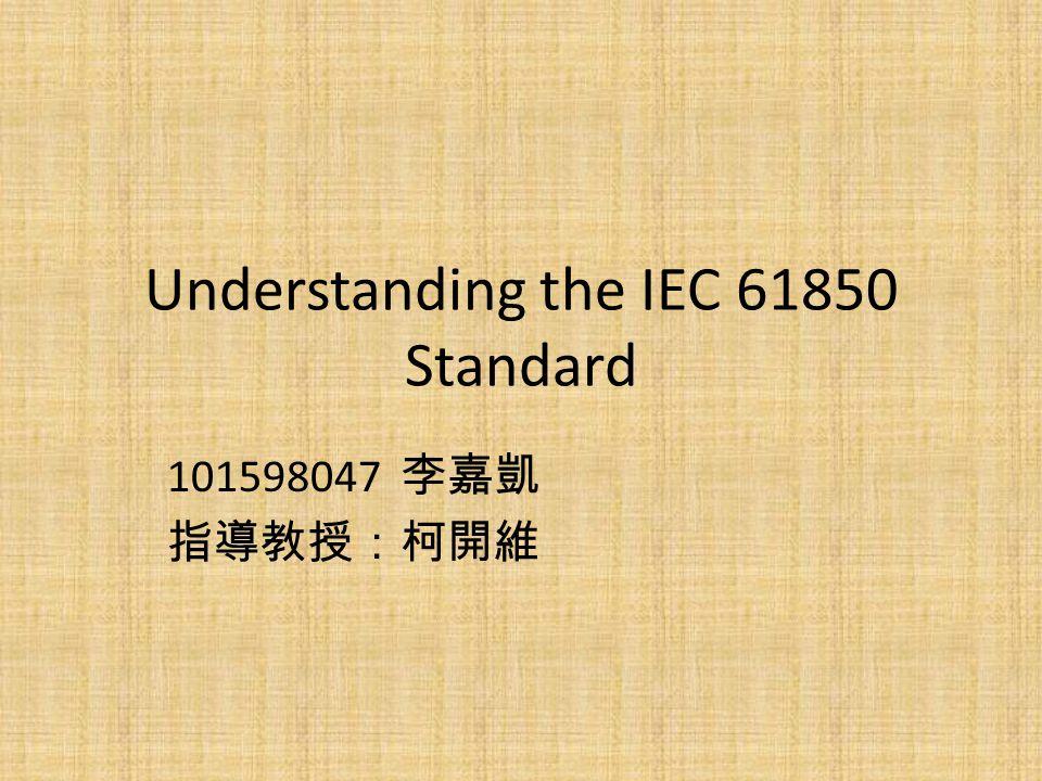 Understanding the IEC 61850 Standard 101598047 李嘉凱 指導教授:柯開維