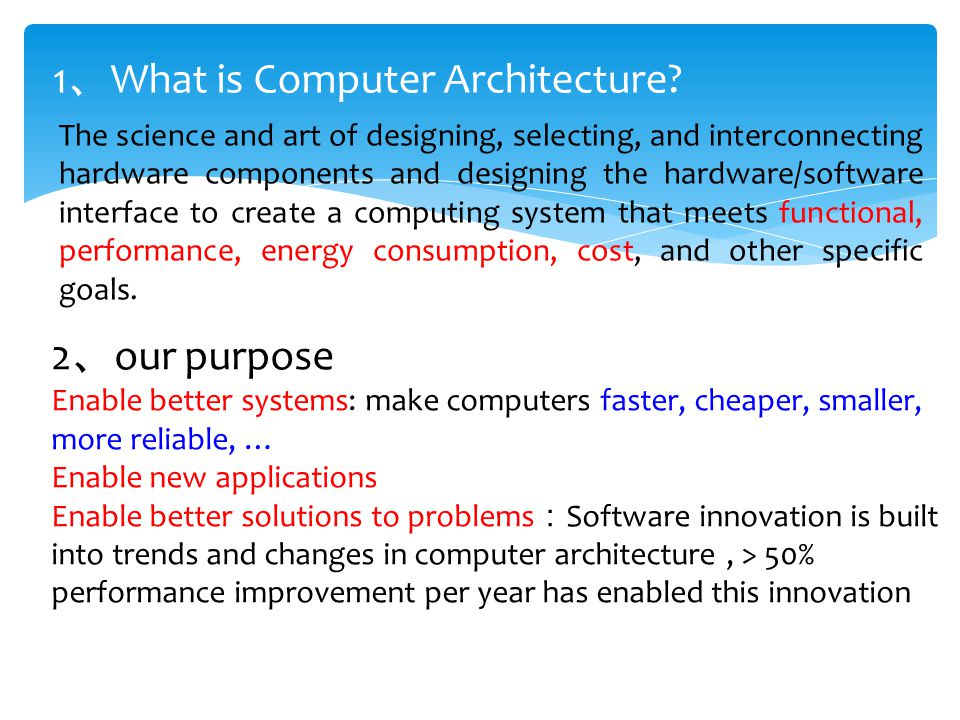 The science and art of designing, selecting, and interconnecting hardware components and designing the hardware/software interface to create a computi