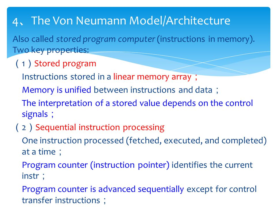 Also called stored program computer (instructions in memory).