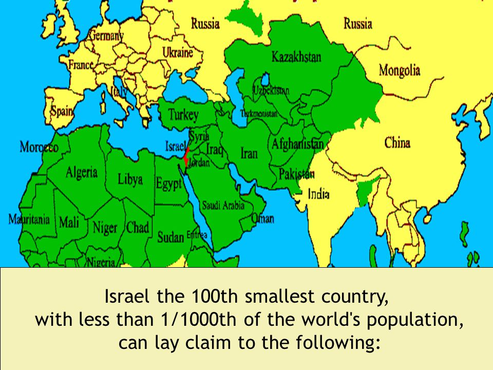 SHALOM! BUILDING A GREAT NATION DOESN T ONLY TAKE BRAINS But It Sure Does Help!