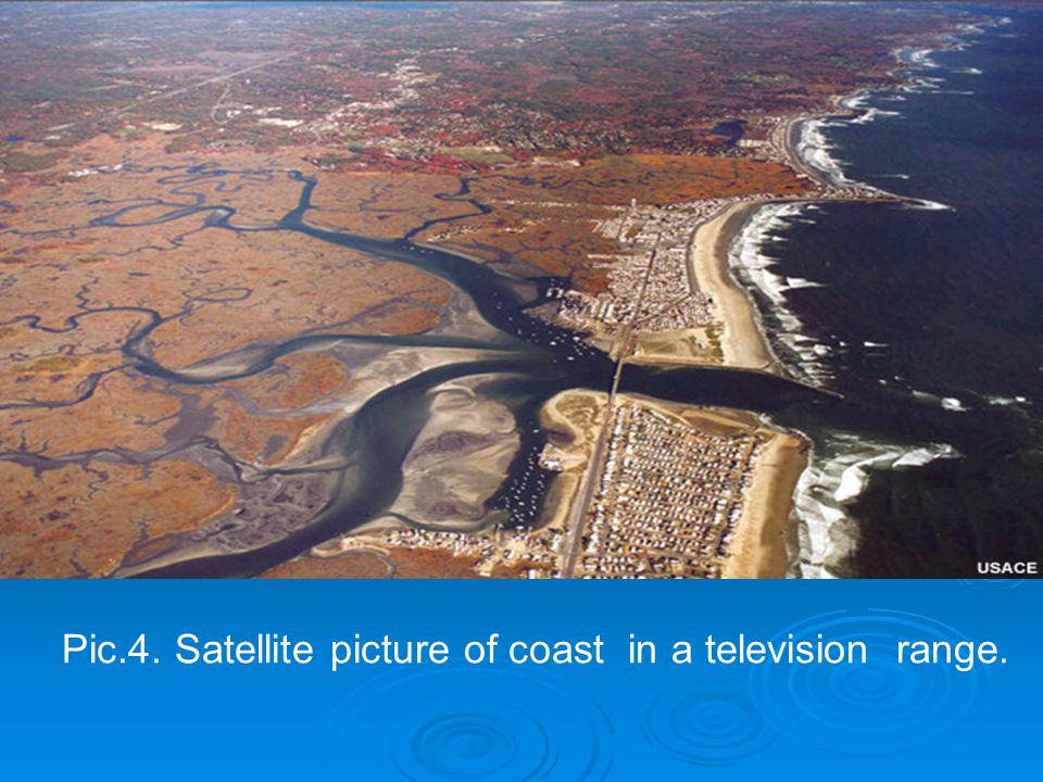 Рiс.4. Satellite picture of coast in a television range.