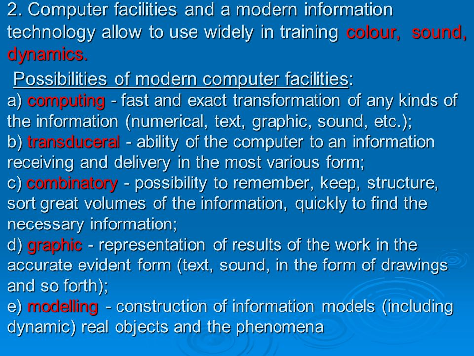 2. Computer facilities and a modern information technology allow to use widely in training colour, sound, dynamics. Possibilities of modern computer f