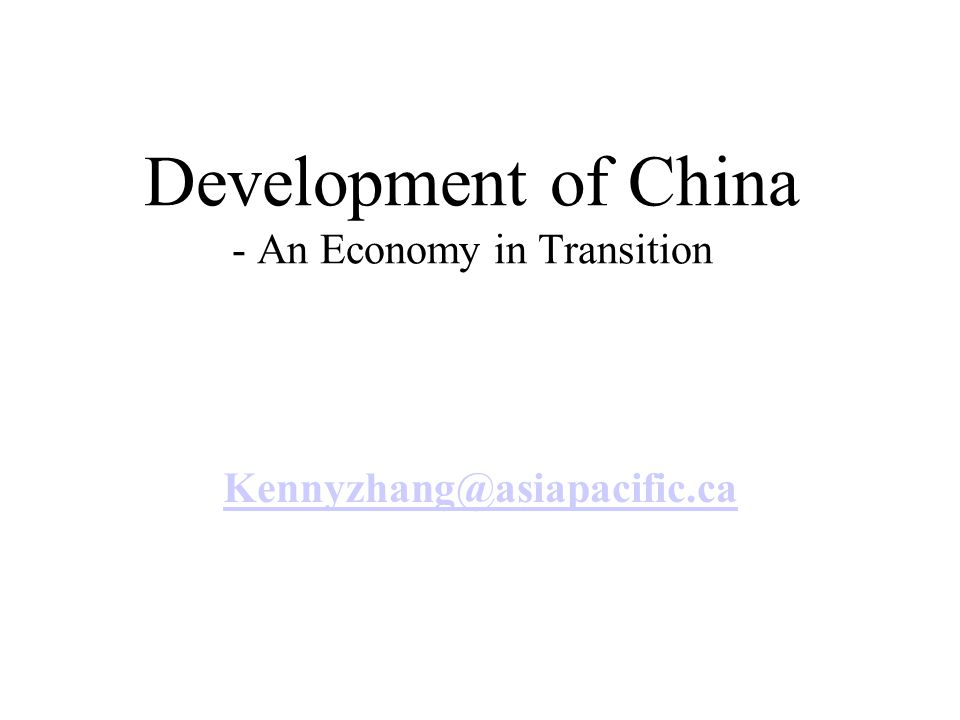 Development of China - An Economy in Transition Kennyzhang@asiapacific.ca