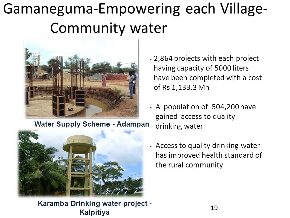 Gamaneguma-Empowering each Village- Community water  2,864 projects with each project having capacity of 5000 liters have been completed with a cost