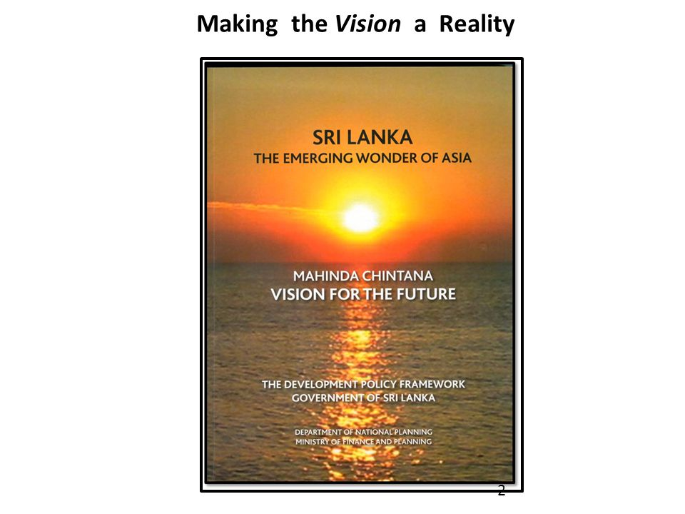Making the Vision a Reality 2