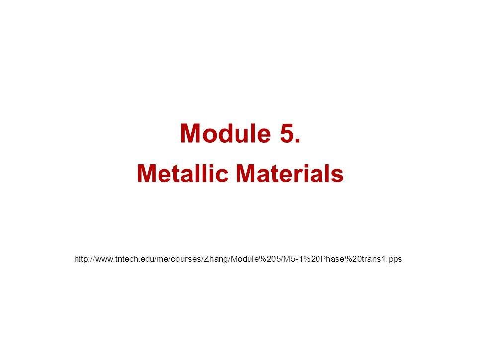 Martensite is formed when austenitized Fe-C alloys are rapidly cooled (or quenched) to a relatively low temperature (in the vicinity of the ambient).