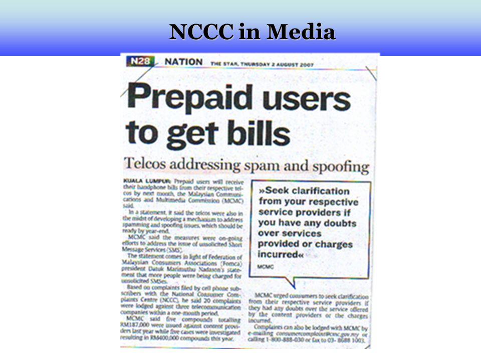 NCCC in Media