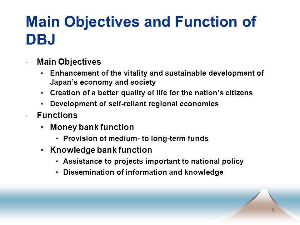 16 Strengthening the Knowledge Bank Function s Knowledge Bank Function as a Highly Developed Form of Fund Supply Main areas : new financial measures, improvement of social capital, environmental protection s Technical Assistance: International Cooperation Activities s Fostering Human Resources with High Expertise Project Support Activities ・ Planning and implementation of projects ・ New partnership between the public and private sectors ・ Risk sharing Project Support Activities ・ Planning and implementation of projects ・ New partnership between the public and private sectors ・ Risk sharing