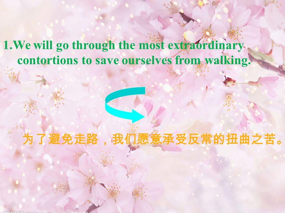 Sentence Translation