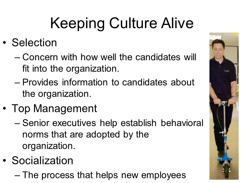 Organizational Socialization Phases Perceptual and Social Processes 3)Change and acquisition recruit masters skills and roles and adjusts to work group's values and norms  Competing role demands are resolved  Critical tasks are mastered  Group norms and values are internalized