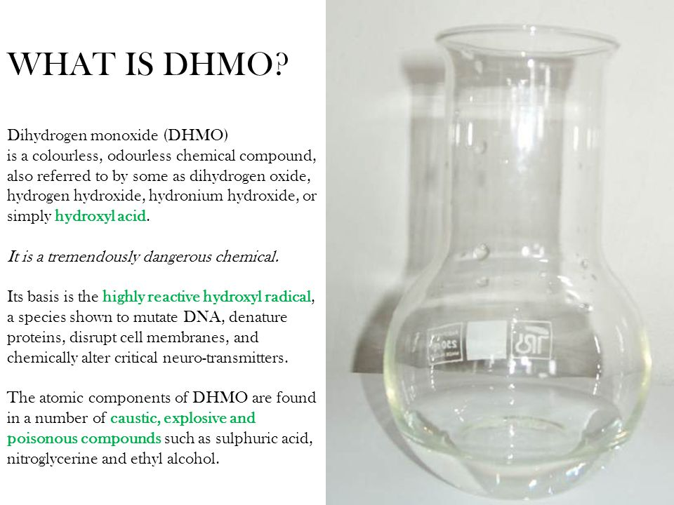 WHAT IS DHMO.