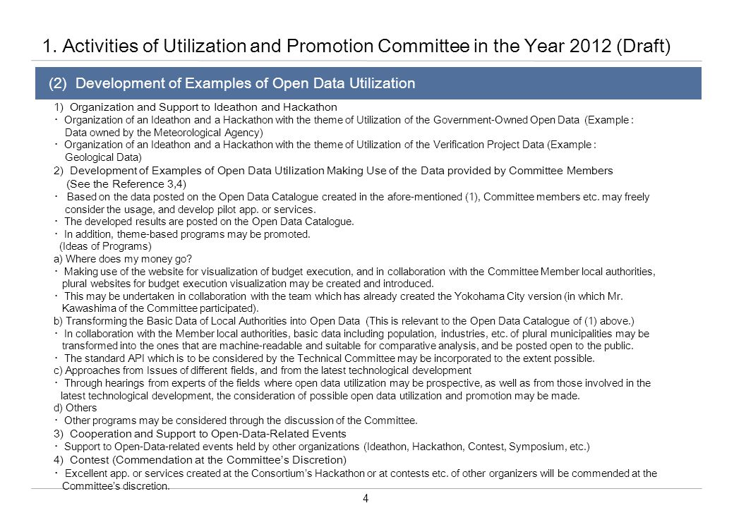 4 1. Activities of Utilization and Promotion Committee in the Year 2012 (Draft) 1) Organization and Support to Ideathon and Hackathon ・Organization of