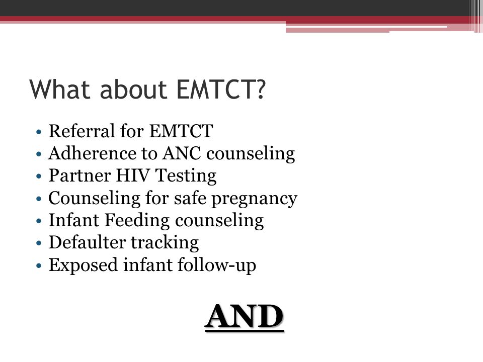 What about EMTCT.
